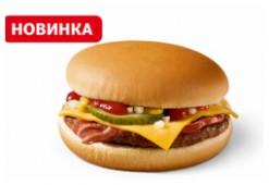 Чизбургер с беконом
