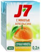 Сок J7 апельсиновый 0,2 л